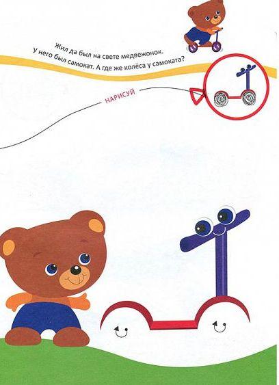 рисование с ребенком от 1 года