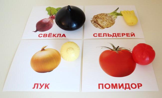 игрушечные овощи и фрукты: во что с ними поиграть
